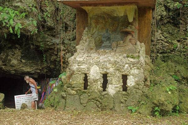 Chibichiri Cave in Okinawa, Japan
